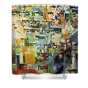 Kaddish Shower Curtain