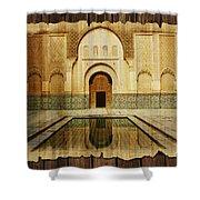 Medina Of Marakkesh Shower Curtain