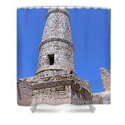 Monastir Ribat Shower Curtain