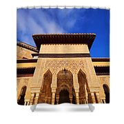 Palacios Nazaries In Granada Shower Curtain