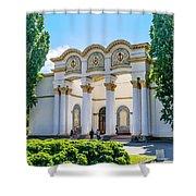 Pavilion In Kiev's National Complex  Shower Curtain