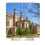 Polytechnic Institute Of Kiev Shower Curtain