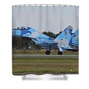 Ukrainian Air Force Su-27 Flanker Shower Curtain