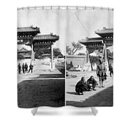 China Boxer Rebellion Shower Curtain