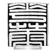 Calligraphy Chinese Shower Curtain