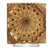 La Alhambra Shower Curtain