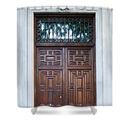 Distinctive Doors In Madrid Spain Shower Curtain