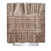Kom Ombo Temple Shower Curtain