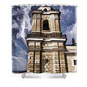 The Monastery Of San Francisco - Lima Peru Shower Curtain