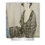 A Beauty In A Black Kimono Shower Curtain