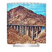 A Closer Look At Pat Tillman Bridge Shower Curtain