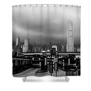 A Different Perspective Shower Curtain