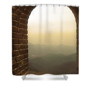 A Great View Of China Shower Curtain