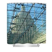 A View Of The Capitol From The Visitor Center Shower Curtain