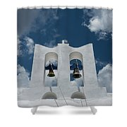 A Whitewashed Bell Tower And Dramatic Shower Curtain
