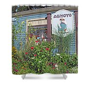 Abiyoyo Shower Curtain by Barbara McDevitt