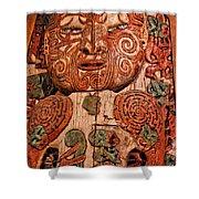 Aborigine Carved Figure Shower Curtain