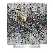 Abstract Expressionism 221 Shower Curtain