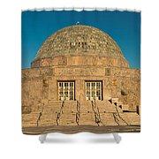 Adler Planetarium Chicago Il Shower Curtain