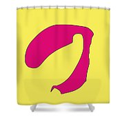 Advance Scouting Party Shower Curtain