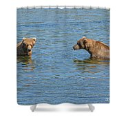 Affectionate Stare Shower Curtain