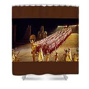 Beautiful Aida Shower Curtain