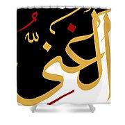 Al-ghanee Shower Curtain