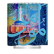 Al-mumin Shower Curtain by Corporate Art Task Force