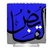 Al-qabid Shower Curtain