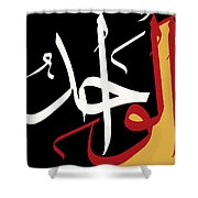 Al Wahid Shower Curtain