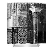 Alcazar Column Arches And Tile Shower Curtain