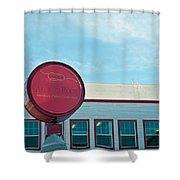 Almond Roca Shower Curtain