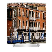 Along The Grand Canal Shower Curtain