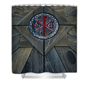Alpha And Omega Chi Rho Shower Curtain