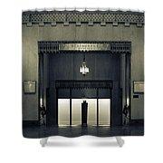 An Elegant Escape - Chicago Shower Curtain