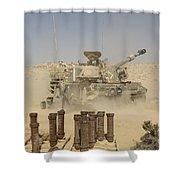 An Israel Defense Force Artillery Corps Shower Curtain
