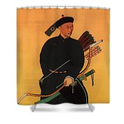 An Officer Of The Qing Army Shower Curtain