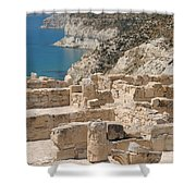 Ancient Curium 2 Shower Curtain