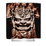Ancient Mask Shower Curtain