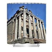 Ancient Rome Shower Curtain