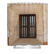 Antigua Ruins Xiv Shower Curtain