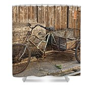 Antique Bicycle In The Town Of Daxu Shower Curtain