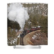 Approaching The Highline Shower Curtain