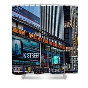 approaching Times Square Shower Curtain