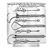 Arab Surgical Instuments Shower Curtain