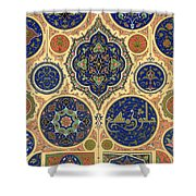 Arabian Decoration Plate Xxvii From Polychrome Ornament Shower Curtain
