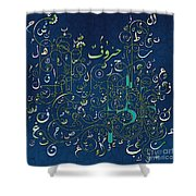 Arabic Alphabet Sprouts Shower Curtain by Bedros Awak