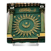 Arabic Calligraphy And Prayer On Gaffoor Mosque Singapore Shower Curtain