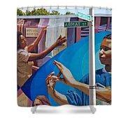 Aramat St Mural Shower Curtain