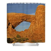 Arch 14 Shower Curtain